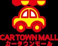 CAR TOWN MALL(カータウンモール)